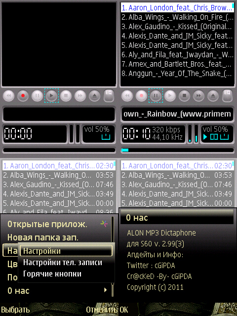 ALON MP3 Dictaphone Pro v2.99.3 UnSigned Cr@cKeD - By-cGiPDA.zip.
