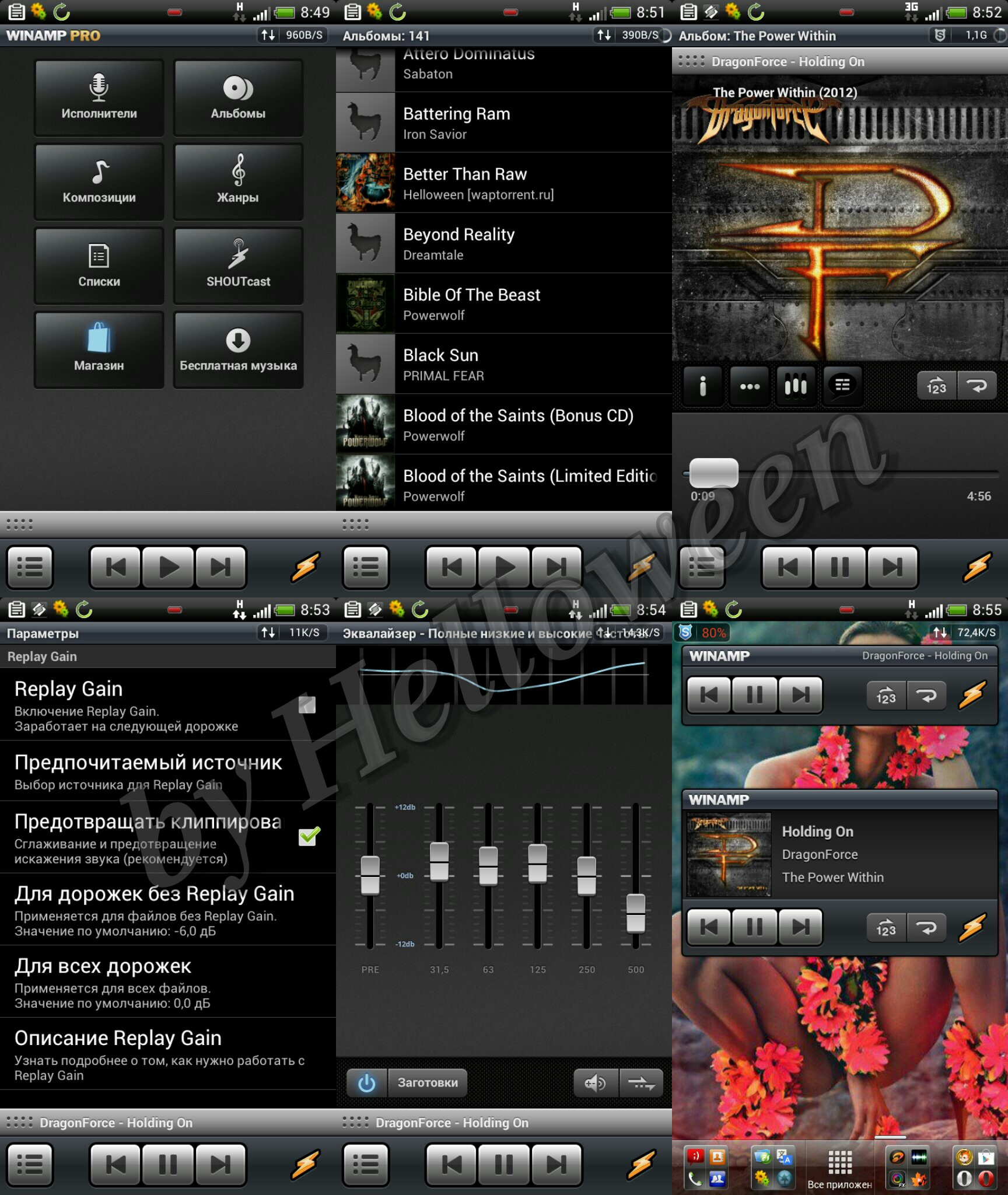 Features of Winamp Pro