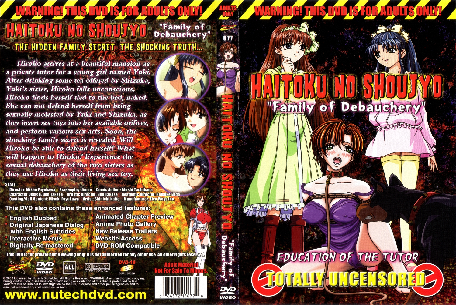 Развратная семейка family of debauchery immoral girls haitoku no shoujo 3 фотография
