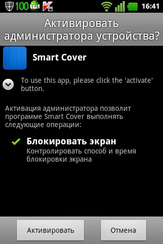 Smart Cover Android Rus
