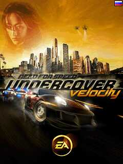 Need For Speed Undercover Velocity.jar