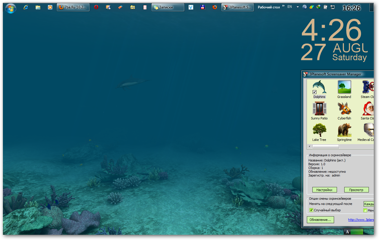 Dolphins 3D Screensaver 1.0 Build 1