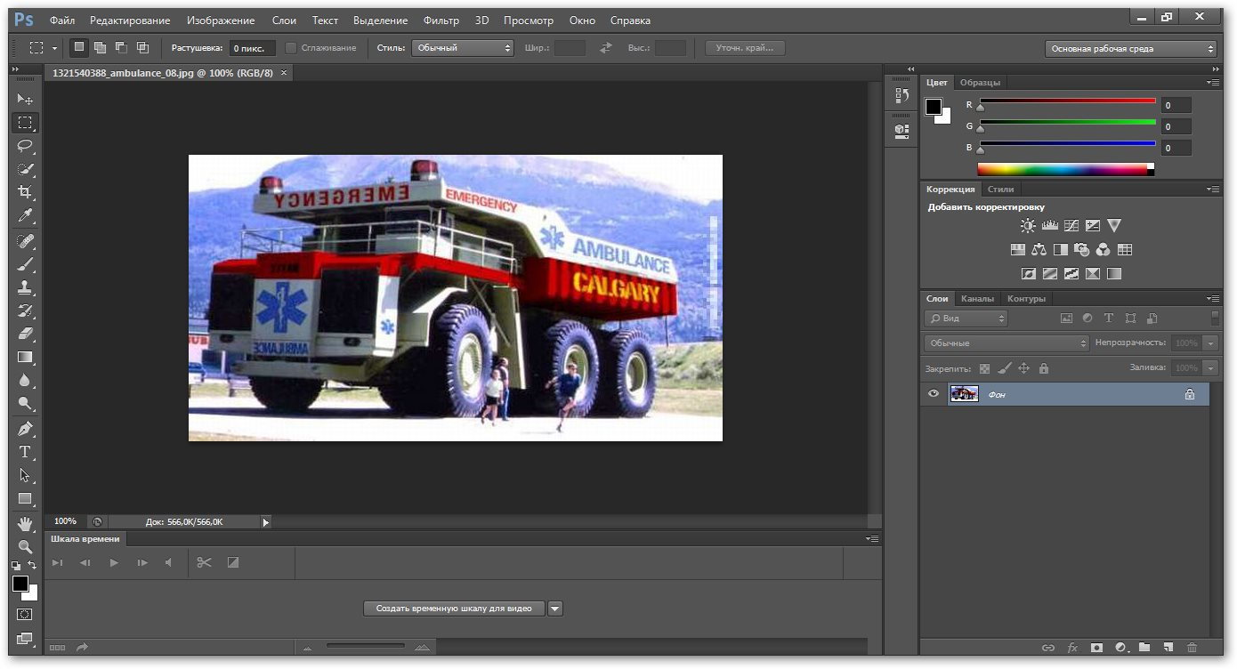 Adobe photoshop cs6 13.1.2 extended hariswolf